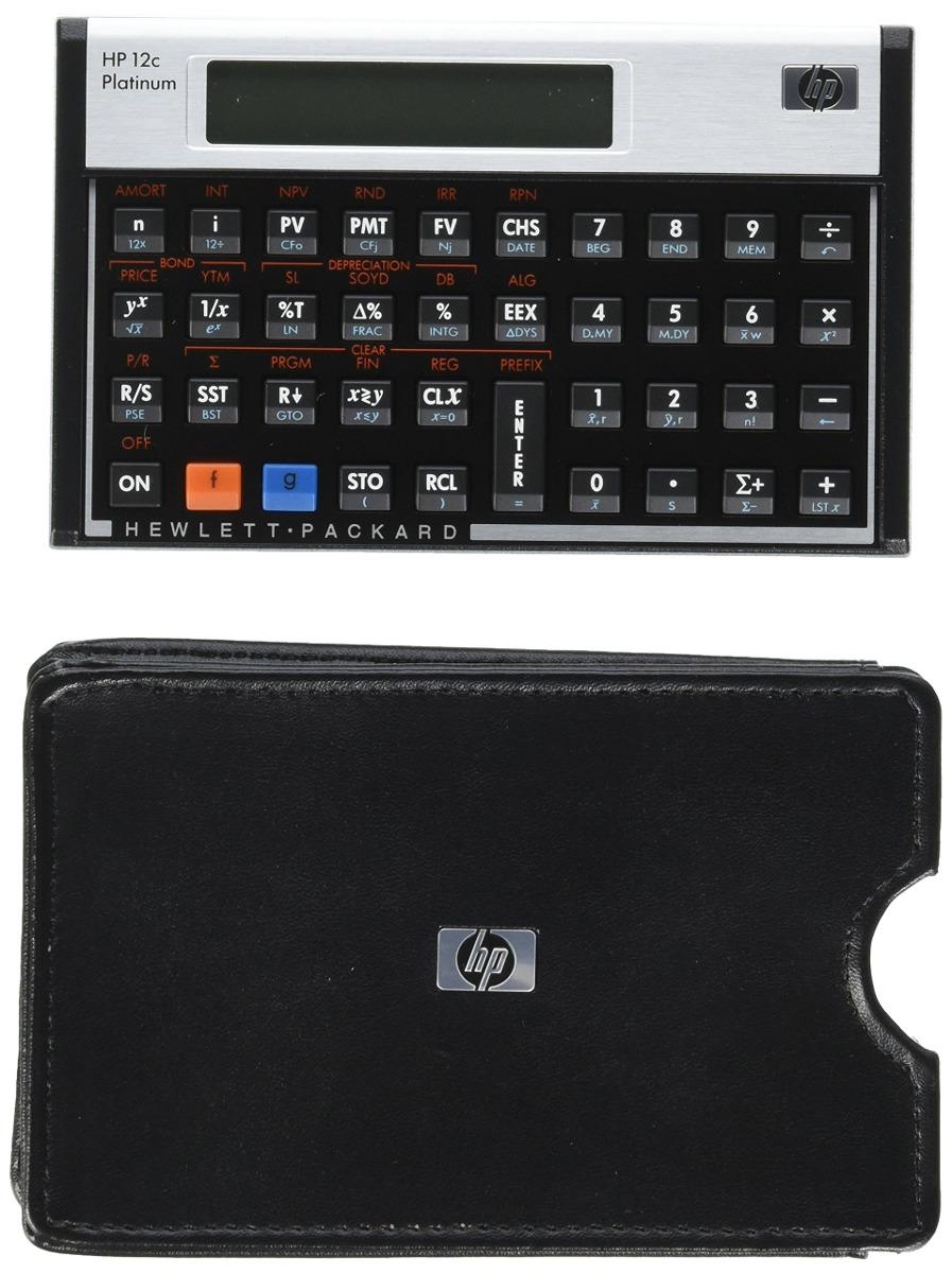 calculadora hp 12c virtual gratis