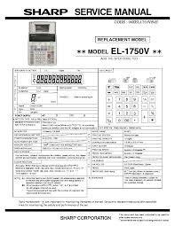calculadora profissional com impressora - sharp el-1750v