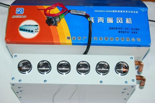 calefactor universal 12 v metal c/comando