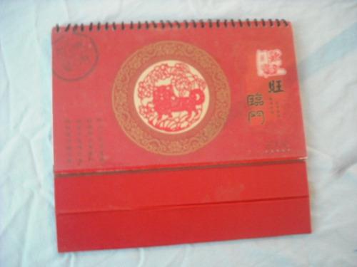 calendario chino 2006 para adorno