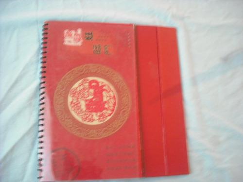 calendario chino 2006 para adorno(712