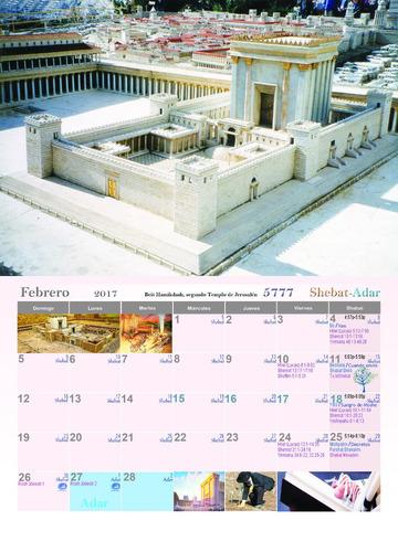 calendario judio luaj 5777