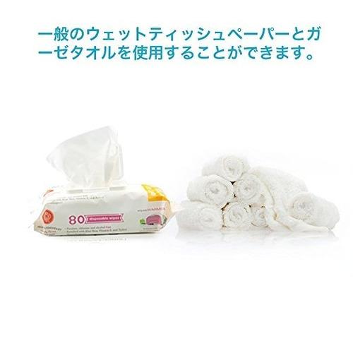 calentador de toallitas humedas prince lionheart