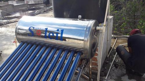 calentador solar 12 tubos envío gratis oferta msi