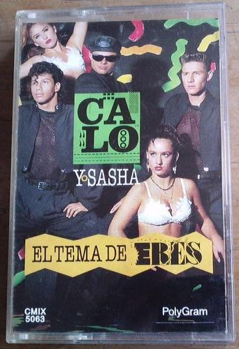 calo y sasha el tema de eres cassette single bvf