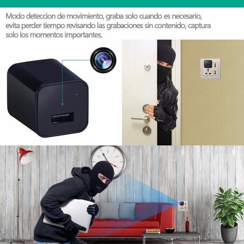 camara cargador mini micro espia oculta pequeña seguridad
