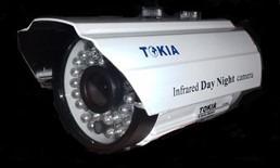 cámara de seguridad tipo bullet para cctv