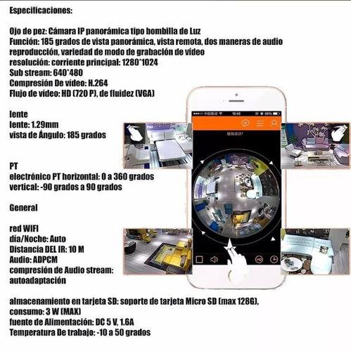 camara foco ip hd wifi inalambrica alarma espia seguridad