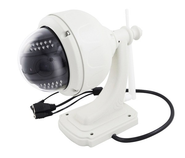 Camara ip hd inalambrica 4x zoom domo vigilancia exterior for Camara vigilancia exterior