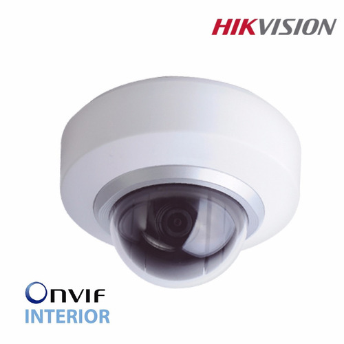 camara ip hikvision domo ptz interior 2mp ds-2cd2202de3