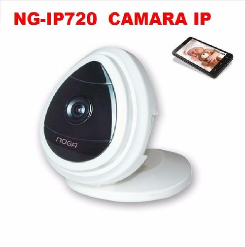 camara ip inalambrica noganet ng-ip720 consulte stock