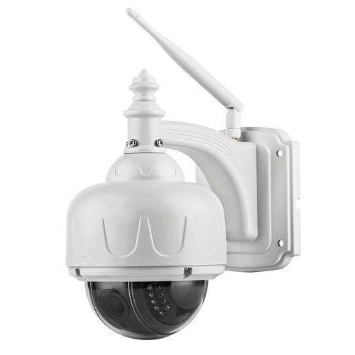 camara ip speed dome bosesh-sd inch ar h. night vision