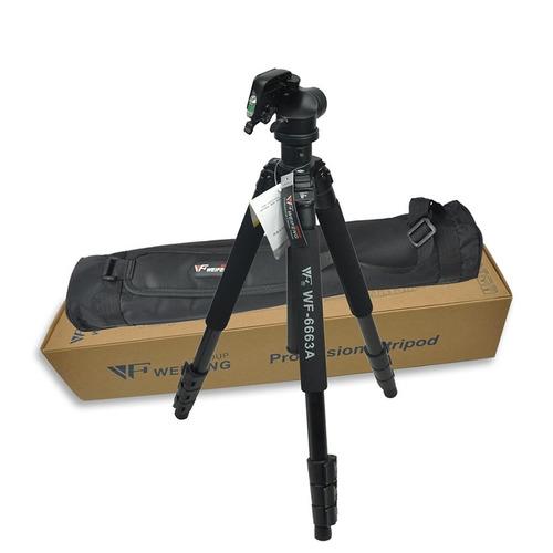 cámara nikon d5300 + 16gb + tripode 6663a obsequio estuche