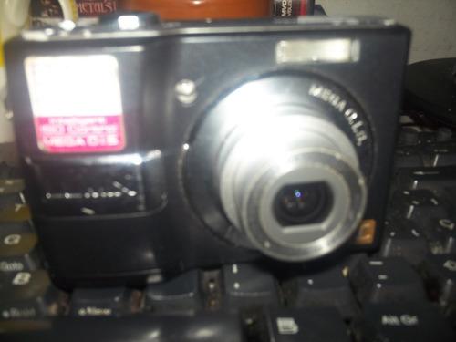 camara panasonic lumix dmc ls80
