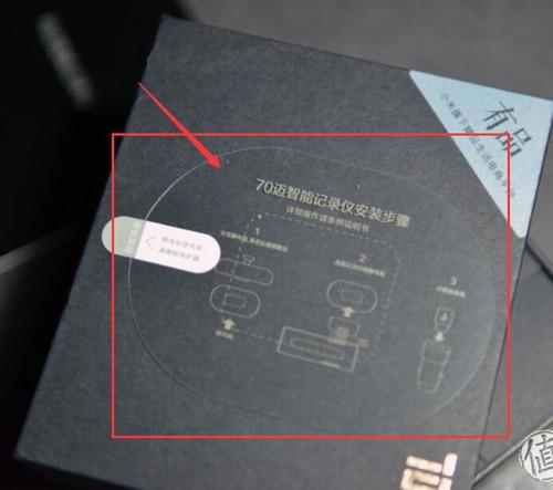 camara para auto smartcar xiaomi 70minutes full hd 130° wifi