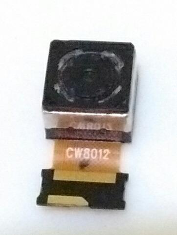cámara principal lg l70 fino
