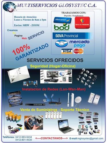 camaras-redes:wan,lan,man-suministros soporte:pc,impresoras