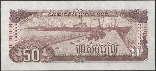 cambodia 50 riels 1992 p35