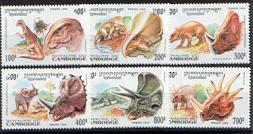 camboja 1995 - animais prehistóricos - 6 selos