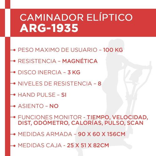 caminador eliptico randers arg1935 h/80kg cuotas s/ interés