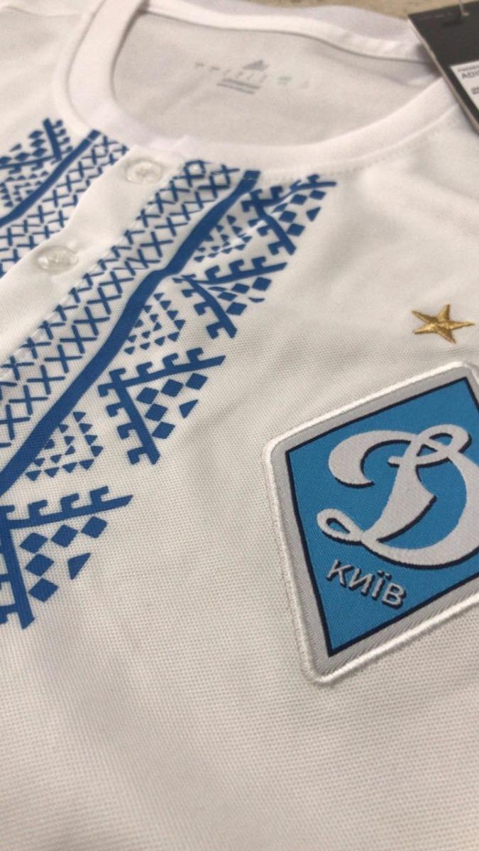 1acb91449f9c7 camisa adidas dynamo kiev 2016-2017 - pronta entrega. Carregando zoom.