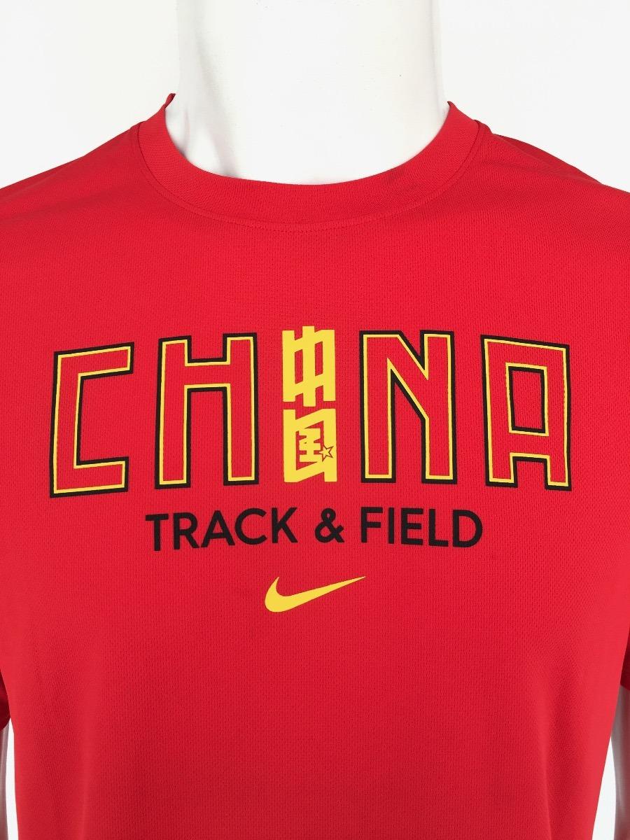 6c9cb5c8933b6 Camisa Camiseta Nike Dri Fit China Edição Especial Original - R  120 ...