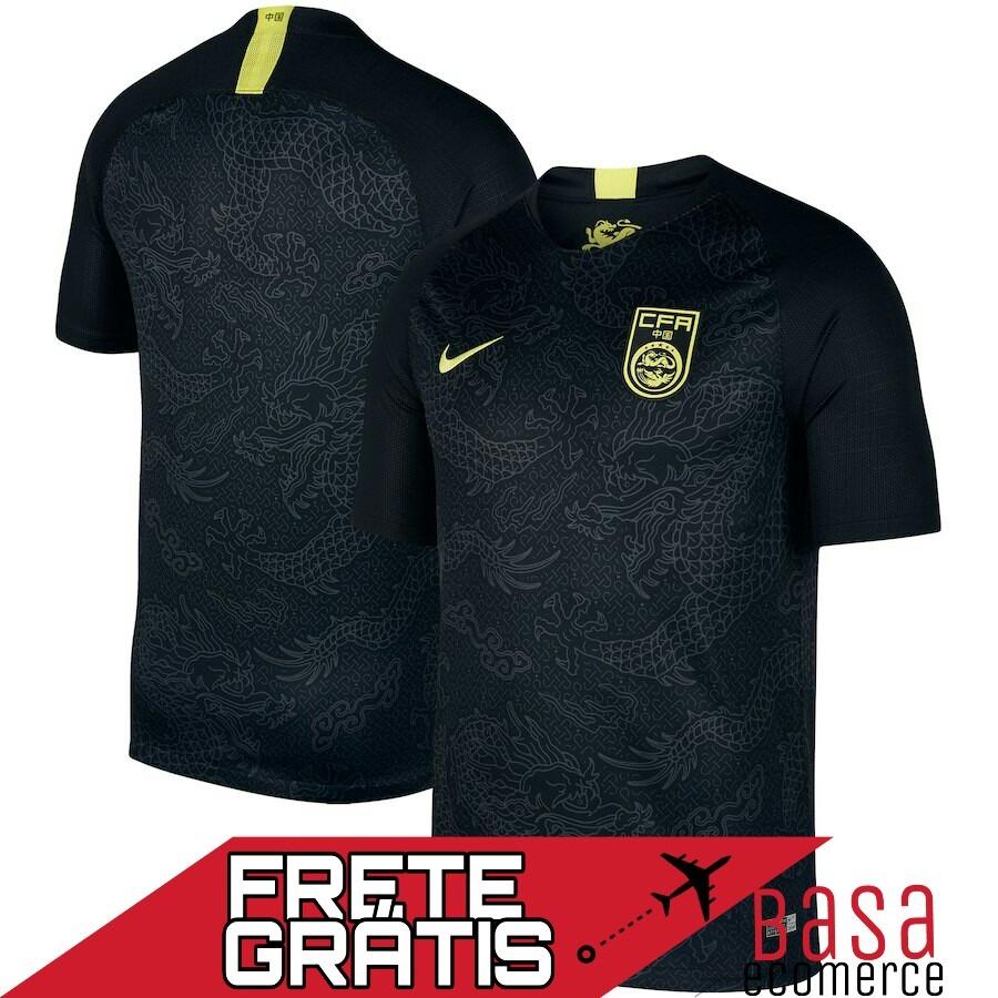 f2aa12c406 Camisa China 2018 19 Nike Ii - R  109