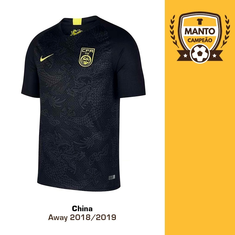 Camisa China 2018 2019 Away Uniforme 2 Wu Lei Zheng Zhi - R  125 079be40f54cac