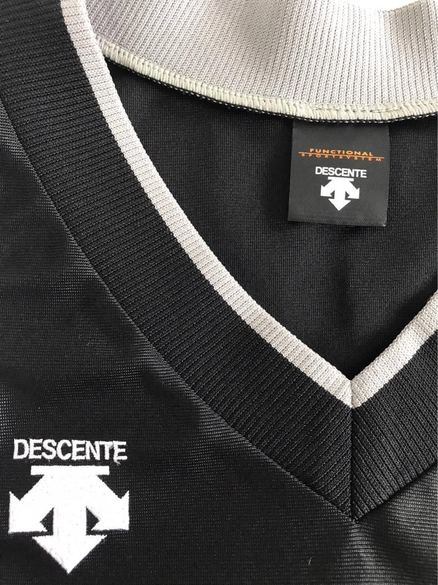 camisa da seleçao japonesa de basquete mizuno tamanho g. Carregando zoom. a817843ed144d