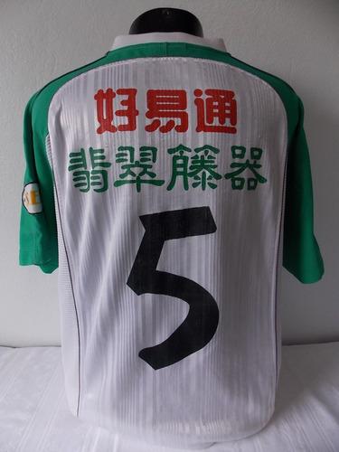 camisa de jogo lotto do sunhei do japão #5