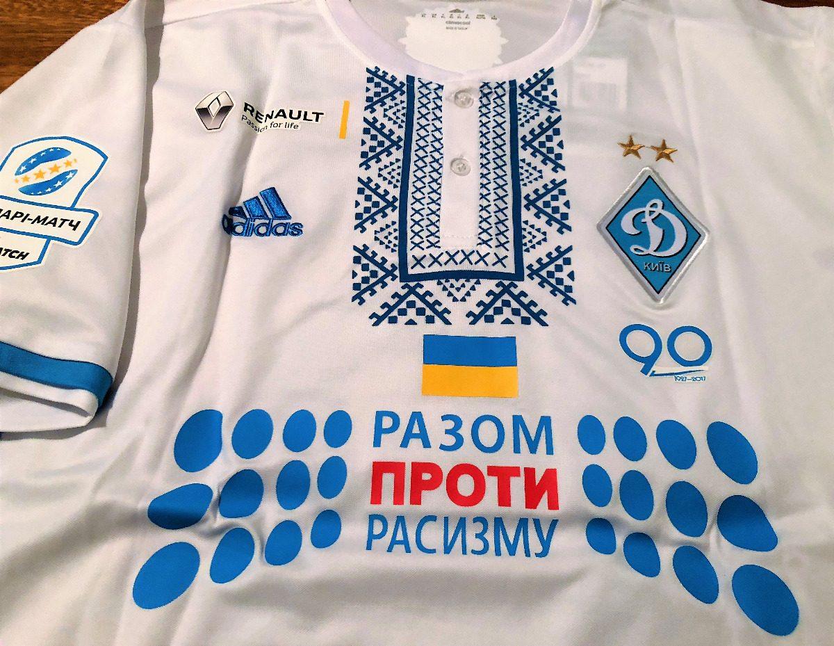 4cc53c348fdbb camisa dynamo kiev 90 anos liga ucraniana completa. Carregando zoom.