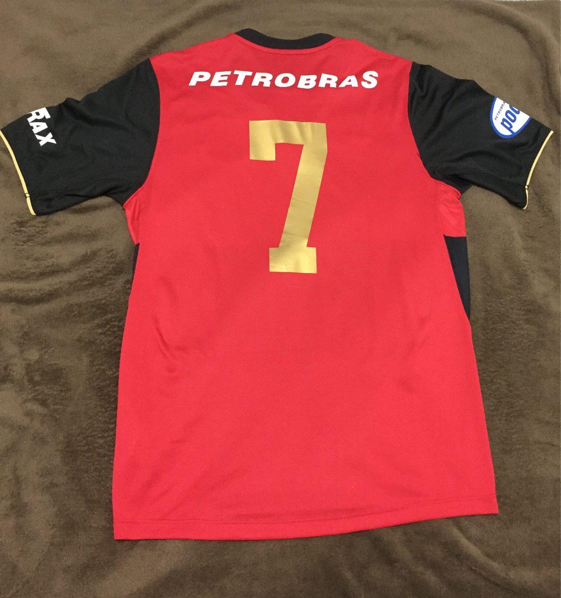 camisa flamengo nike 2008. Carregando zoom. e54c06c752918