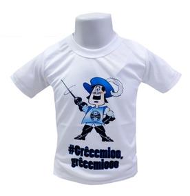 37d61cbba3 Gorila Torcedor - Camisas com o Melhores Preços no Mercado Livre Brasil