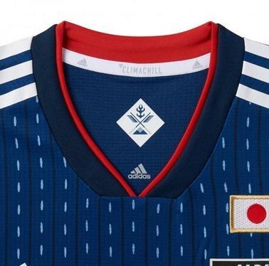 43bc03b92f Camisa Japão 2018 19 Copa Original Importada Torcedor adidas - R ...