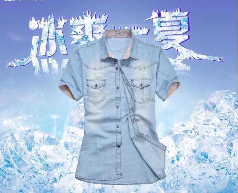 c527d678b6 Camisa Jeans Casual Masculina Slim Fit Social Denim Camiseta - R ...