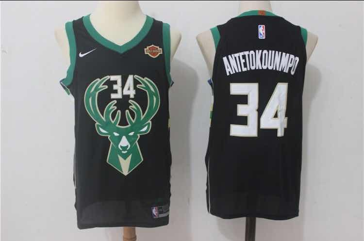 2dda772f0 Camisa Nba Nike Milwaukee Bucks Uniforme Ii - R  199