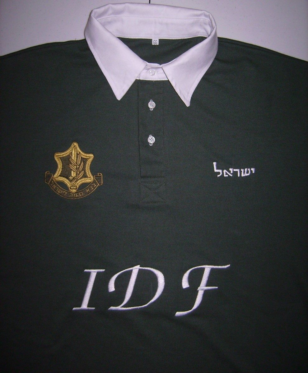 d87cd153d6be9 Camisa Polo Idf (exército De Israel) - M Ao G2 - R  29