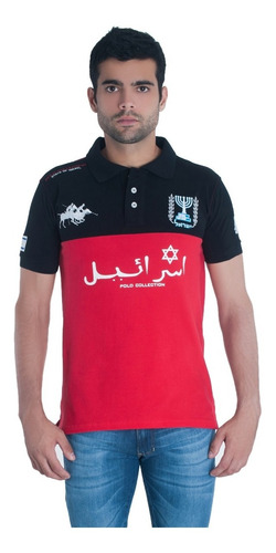 camisa polo state of israel polo collection