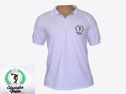 camisa polo universitária  / educação física frete grátis