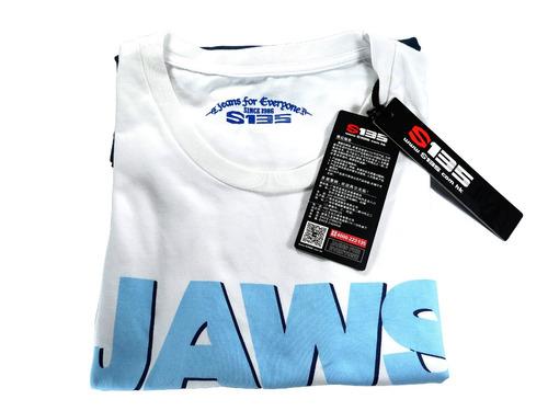 camisa s135 jaws masculina branca e azul