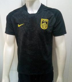 b1b3c543a1ffc Camisa Da Selecao Da China 2018 - Camisas de Futebol Preto com Ofertas  Incríveis no Mercado Livre Brasil