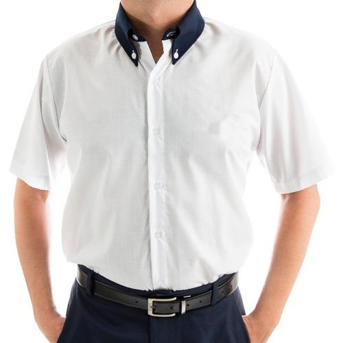 c90e5df0a Camisa Social M c Masculina Branca Sem Stretch Com Detalhe - R  73 ...