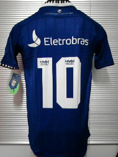 Camisa Vasco Cavalera Templaria Oficial 3 Penalty Azul 2012 - R  169 ... 8a0ac5337562a
