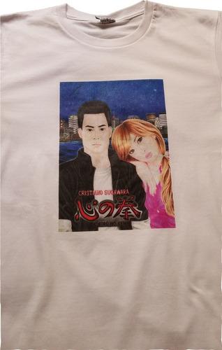 camisa/camiseta/blusa mangá kokoro no ken - camisas nerds