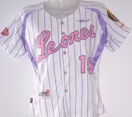 camisas del béisbol profesional producto oficial