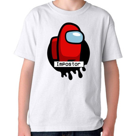 Camisas Remeras Para Niño Personalizadas Sin Limite De Color