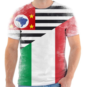 57b6054d7 Camisa Uniao Bandeirante Fc Numero Times - Camisas de Futebol no Mercado  Livre Brasil