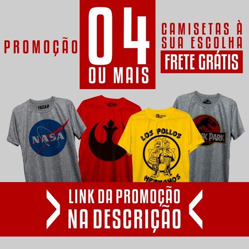 Camiseta Baba Yaga John Wick De Volta Ao Jogo Freekz - R  39 6528e8e449bf3