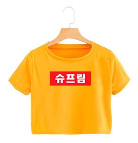 garantía limitada el precio más barato bien conocido Camiseta Supreme Mujer - Camisetas para Mujer Negro en Mercado ...
