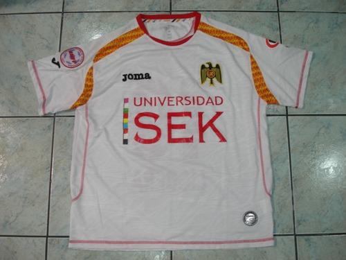 camiseta de unión española en atria sport